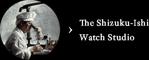 The Shizuku-Ishi Watch Studio (opens a new window)