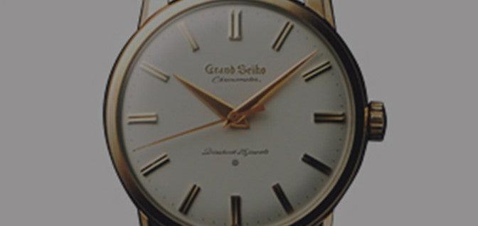 Grand Seiko Design Banner